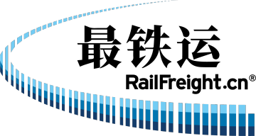 RailFreight.cn – 最铁运